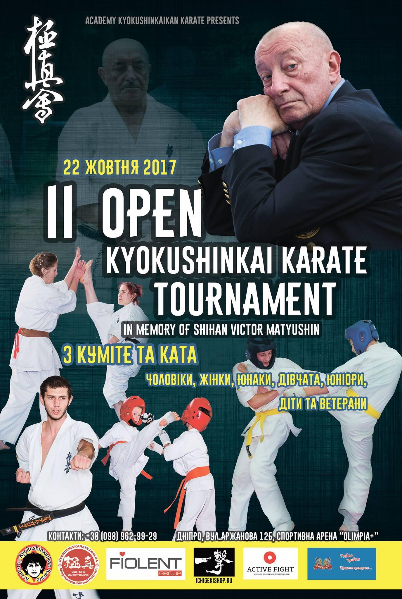 IKO_Kyokushinkaikan_Ukraine