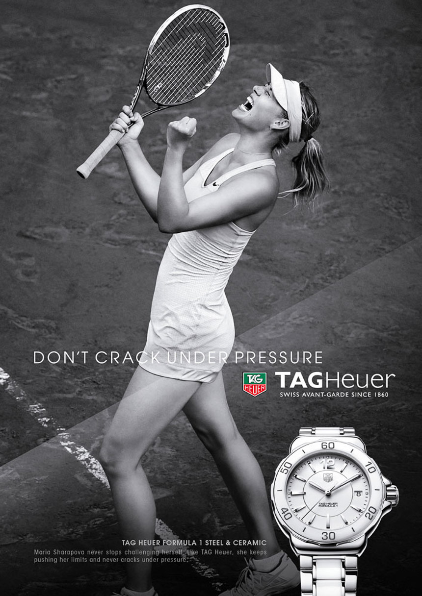 Brand Ambassador: Maria Sharapova