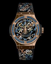 hublot-watches-chicago-1