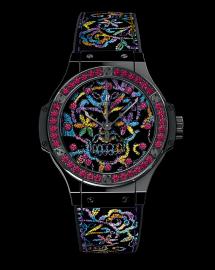 hublot-watches-chicago-2