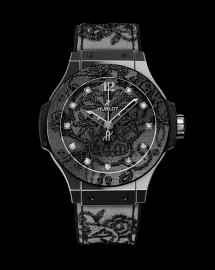 hublot-watches-chicago-3