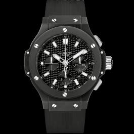 hublot-watches-chicago-9