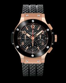 hublot-watches-chicago-11