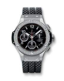 hublot-watches-chicago-18