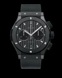 hublot-watches-chicago-30