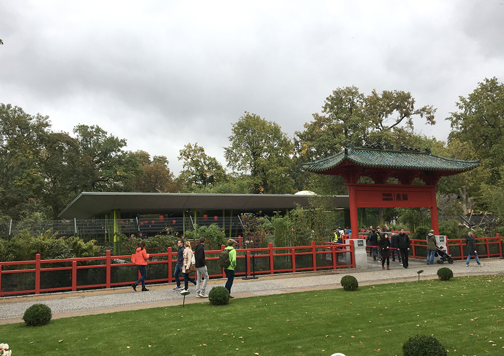 panda_main_entrance.jpg