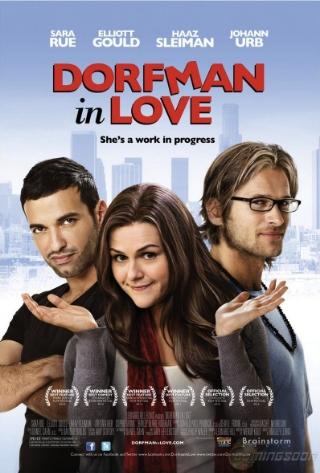 DormanInLove Awards Poster.jpg