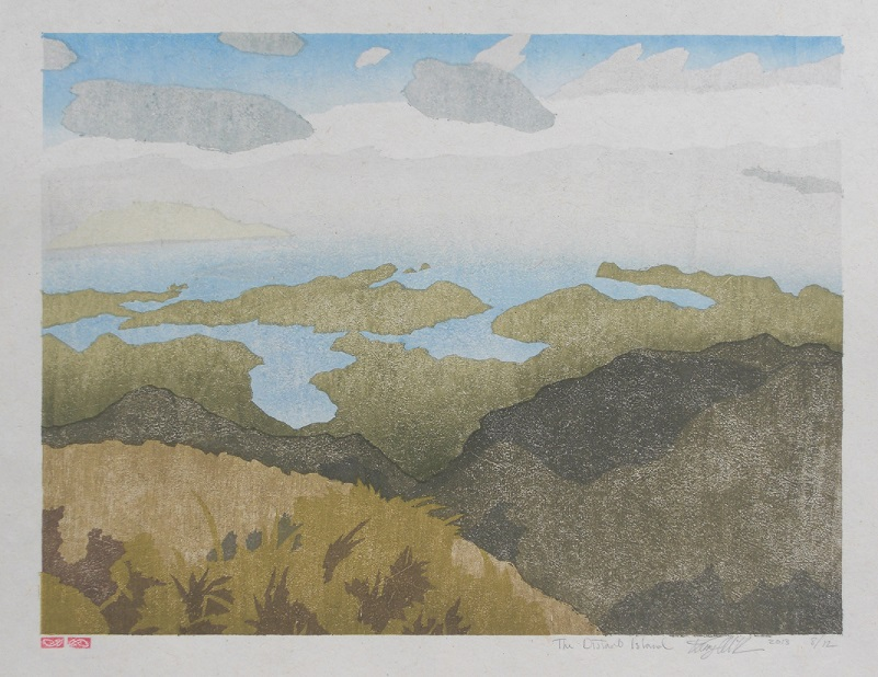 'The Far Island' Terry McKenna