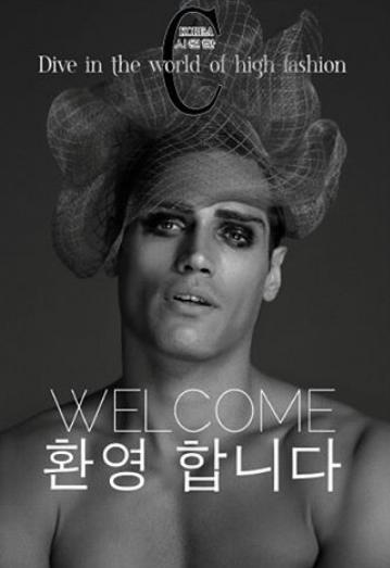 COOL MAGAZINE COVER / KOREA