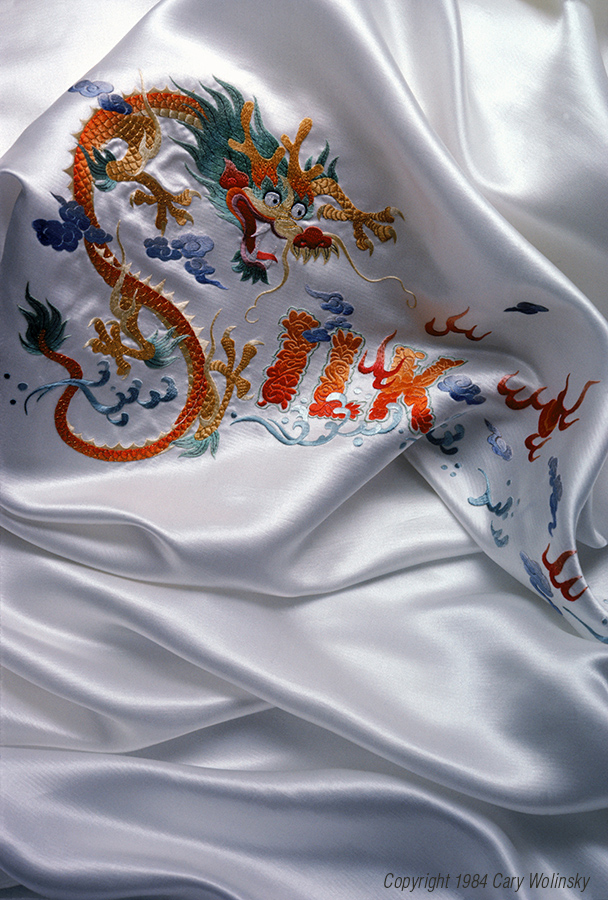 Istanbul The word silk embroidered on silk satin by Chinese craftsmen.