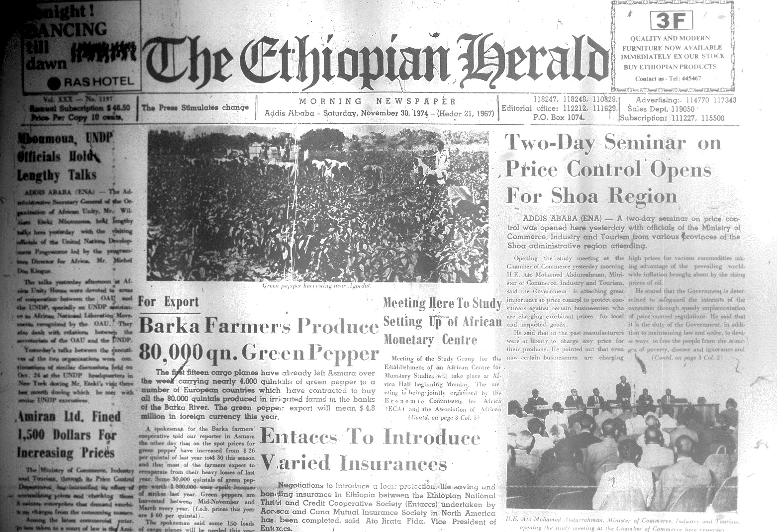 Front page of Ethiopian Herald, 30 November 1974.