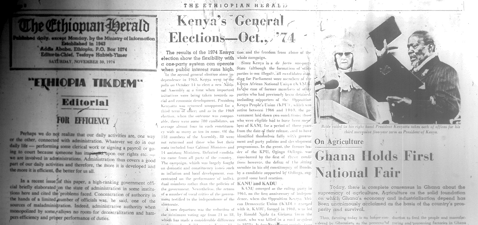 Second page, Ethiopian Herald. 30 November 1974