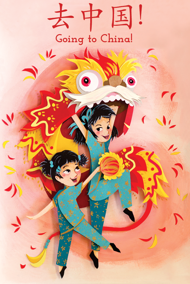 Sponsor by the Children's Chinese Book Garden director Gisela Jia, this year her adult class will be doing a study abroad during Spring Break.