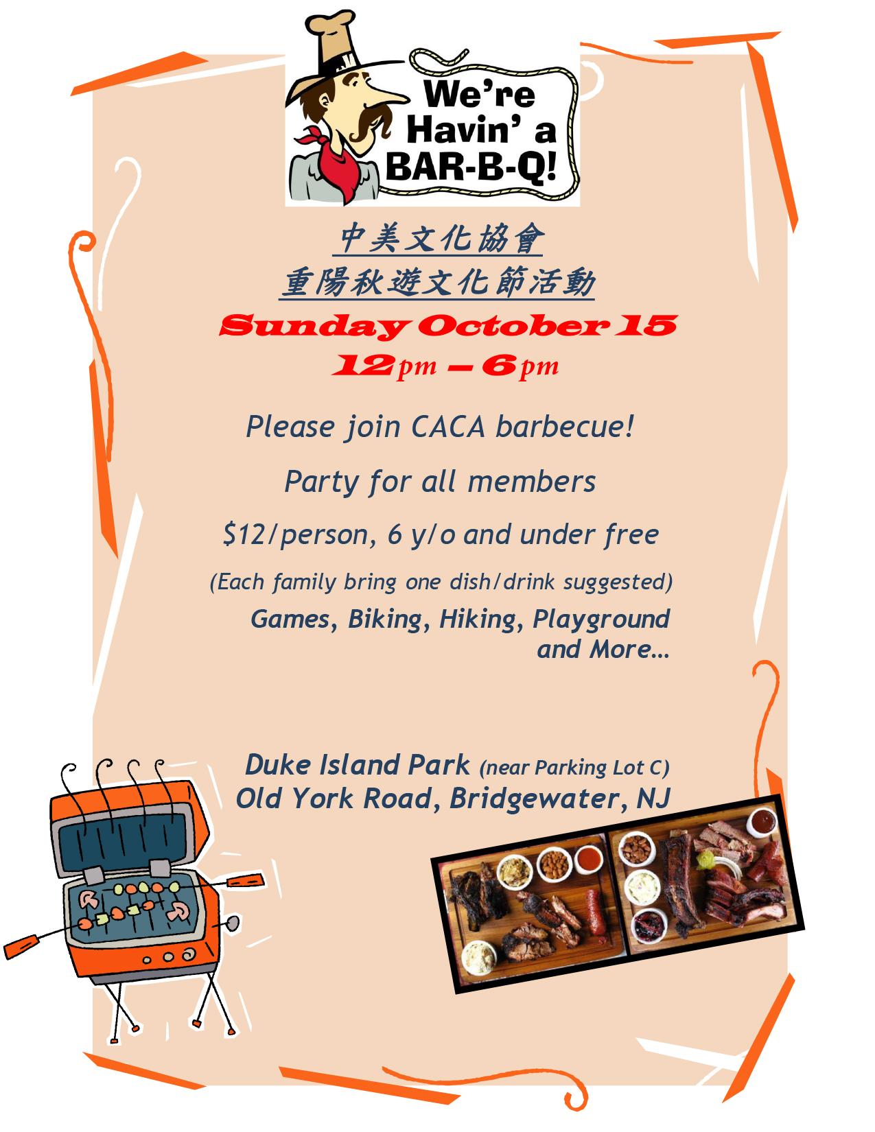CACA BBQ invitation.jpg