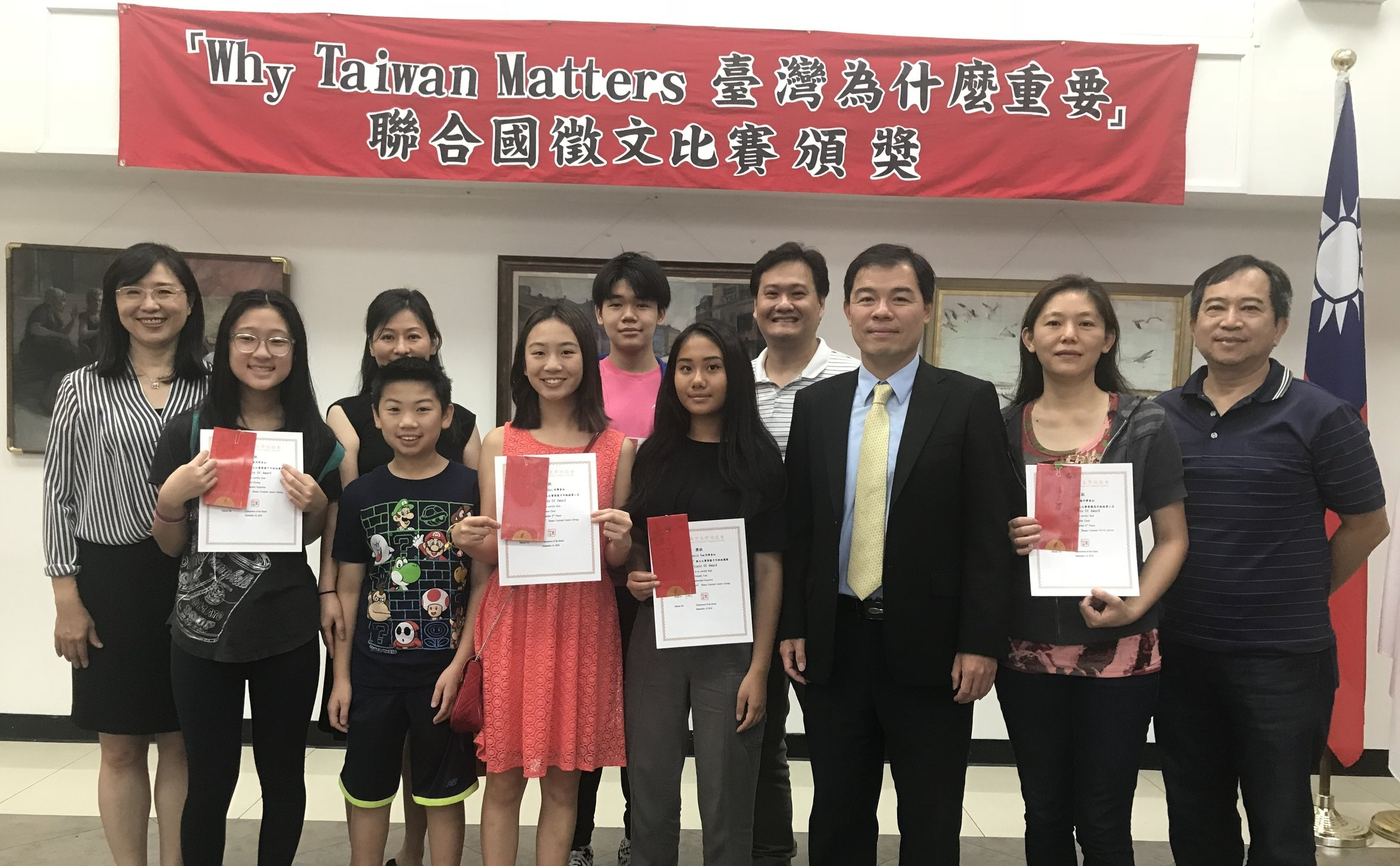 """TECO/ANJCS """"Why Taiwan Matters"""" Essay Competition Winners."""