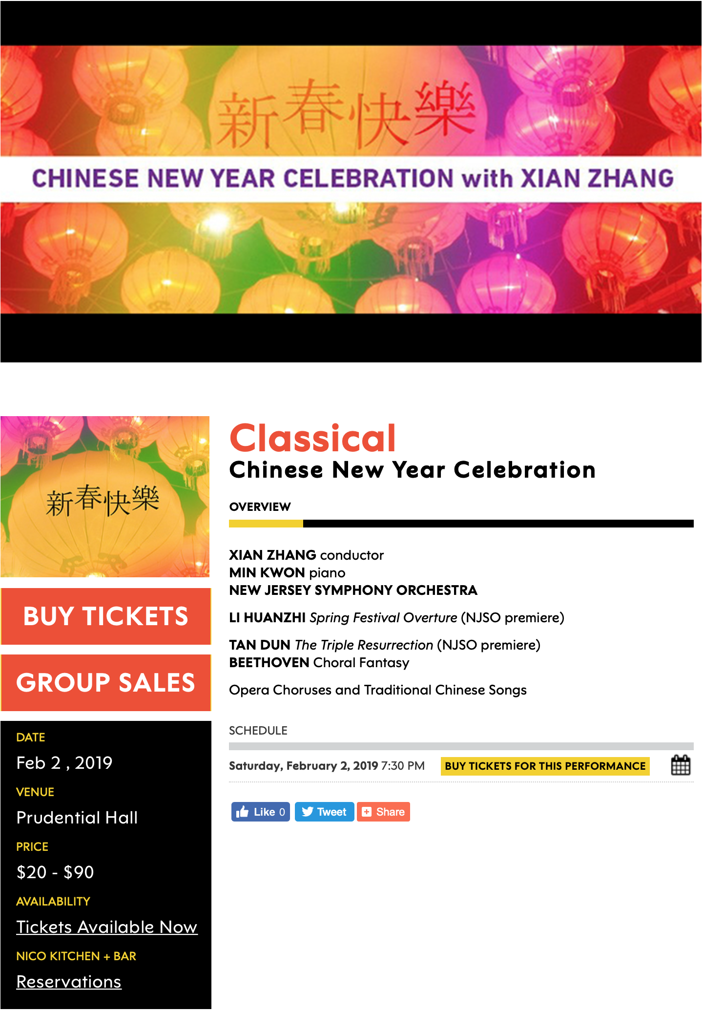 To celebrate Chinese New Year, the New Jersey Symphony Orchestra will be having a traditional Chinese themed concert on February 2, 2019 at 7:30 pm at the NJPAC in Newark. Ticket price ranges from $20-$90, and group discounts are available.