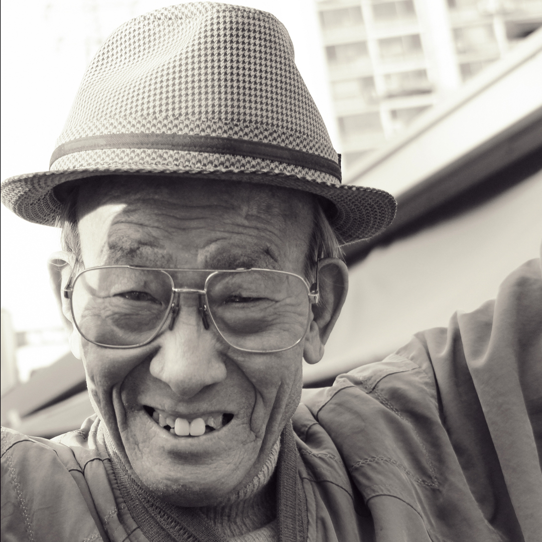 portrait old korean man.jpg