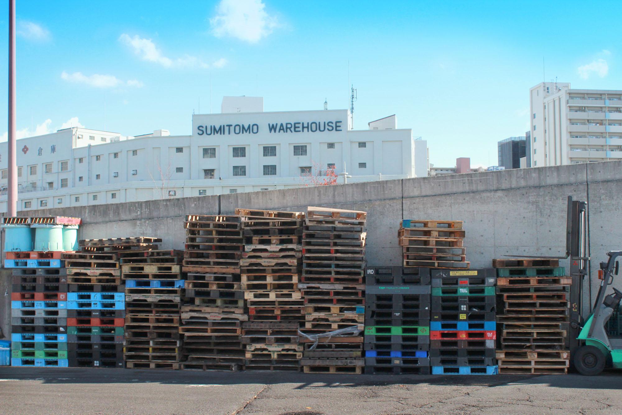 Japan Shipping Dock.jpg