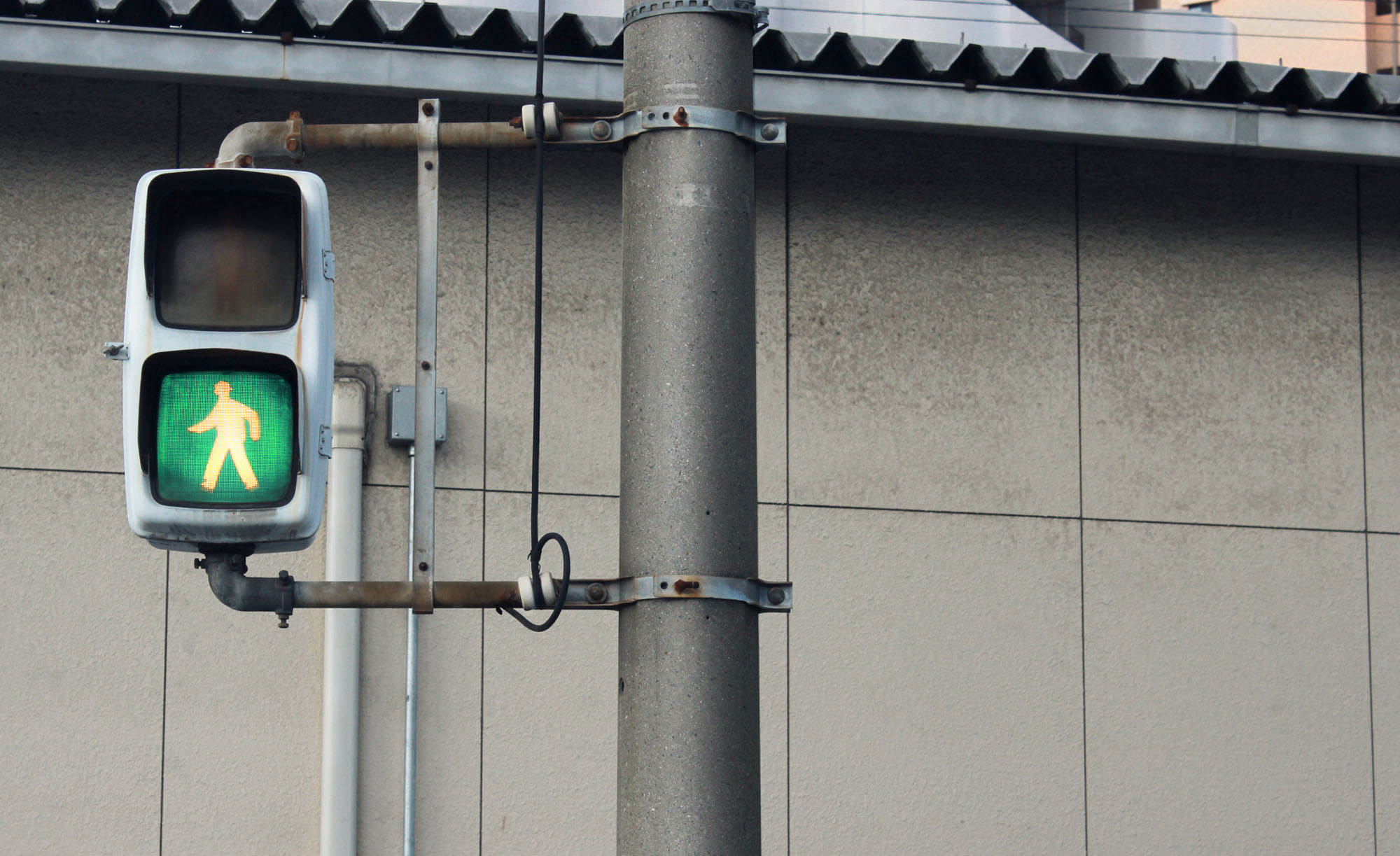 Japan Walk sign.jpg