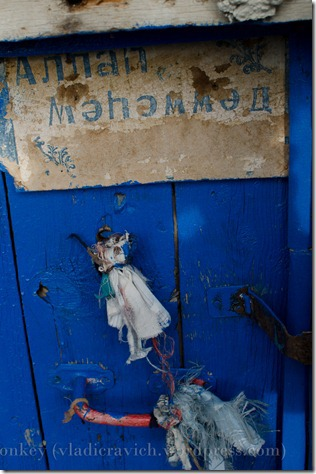 "The door to a pir in Xinaliq, Azerbaijan's most remote village. It bears the simple inscirptions of ""Mohammed"" and ""Allah."""