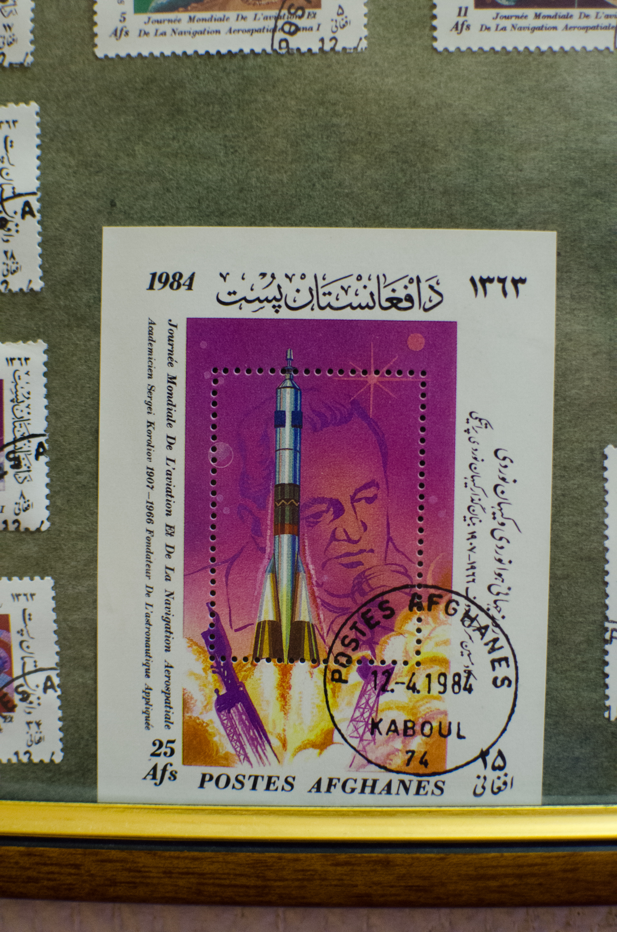 Stamps produced just before the Soviet withdrawl from Afghanistan, celebrating the launch into space of an Afghan Cosmonaut.