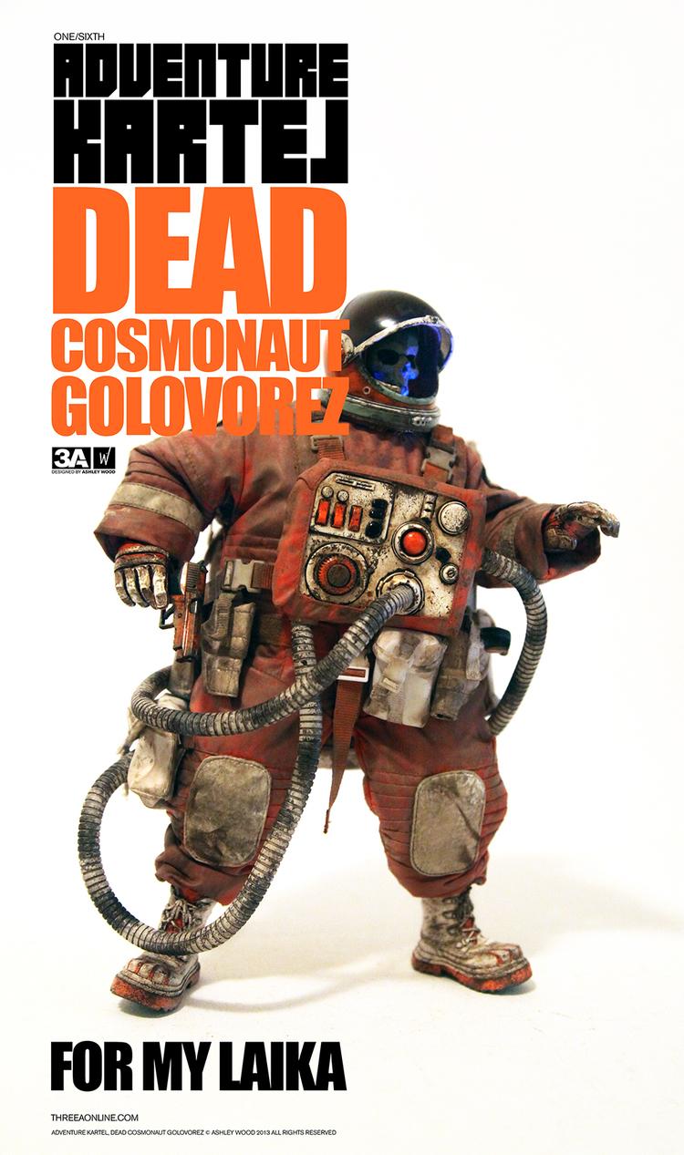 deadcosmo1.jpg