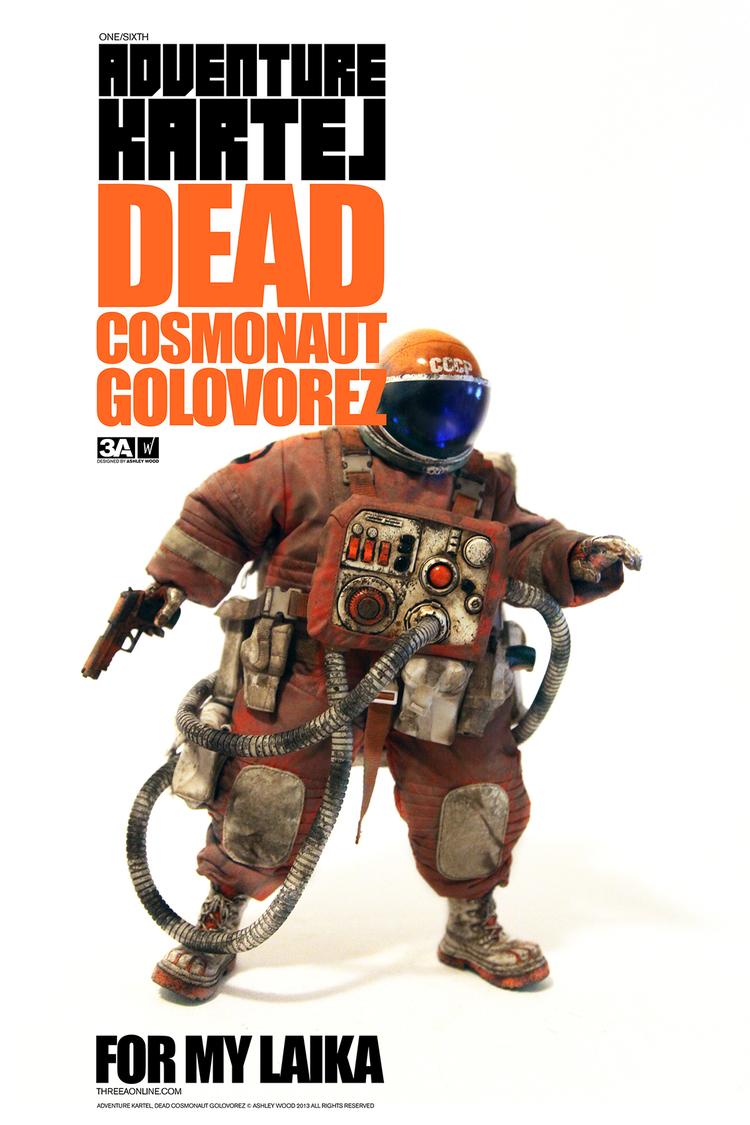 deadcosmo3.jpg