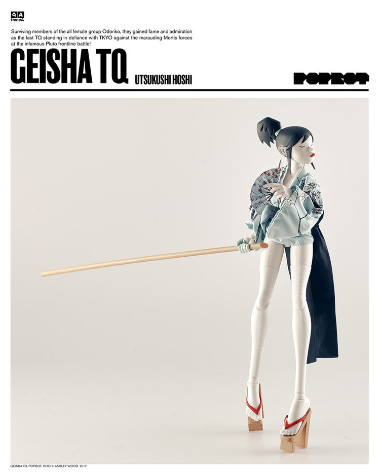 hoshi2.jpg