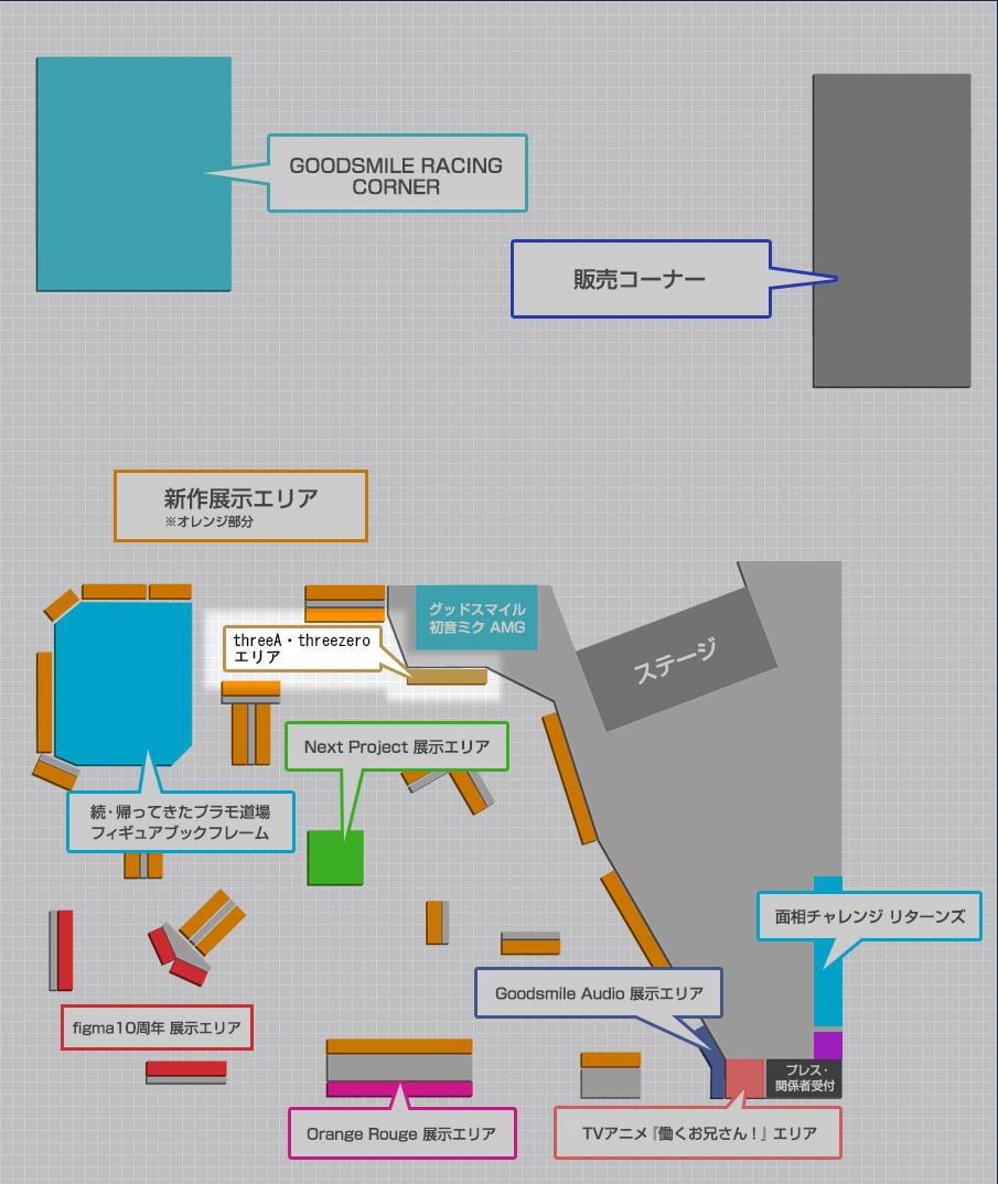booth_map.jpg