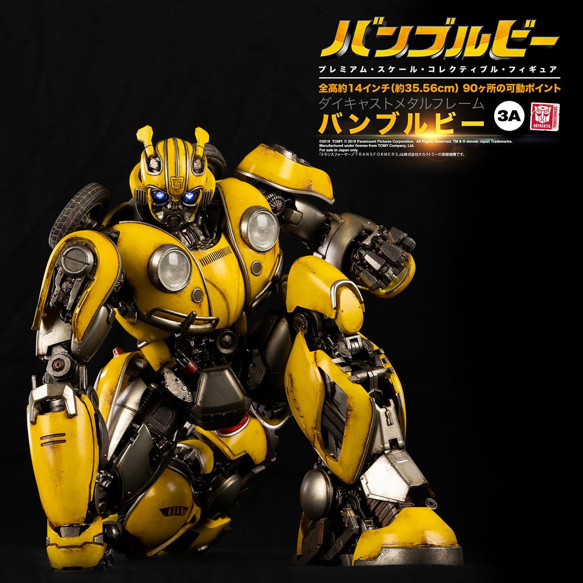 Bumblebee_JAP_PM_00179.jpg
