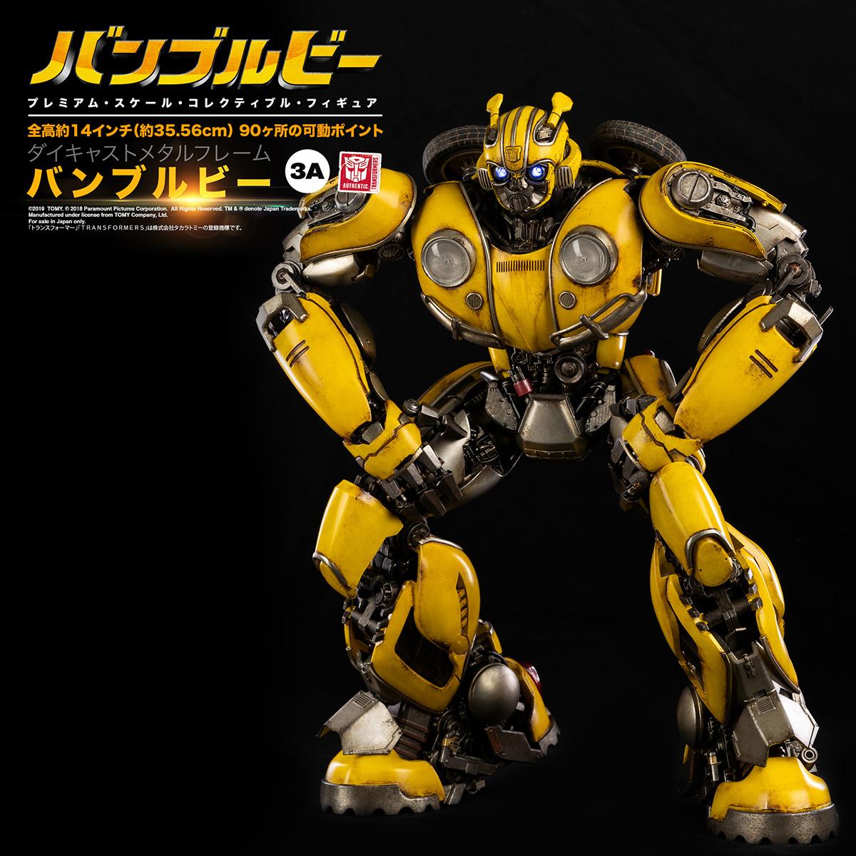 Bumblebee_JAP_PM_00097.jpg