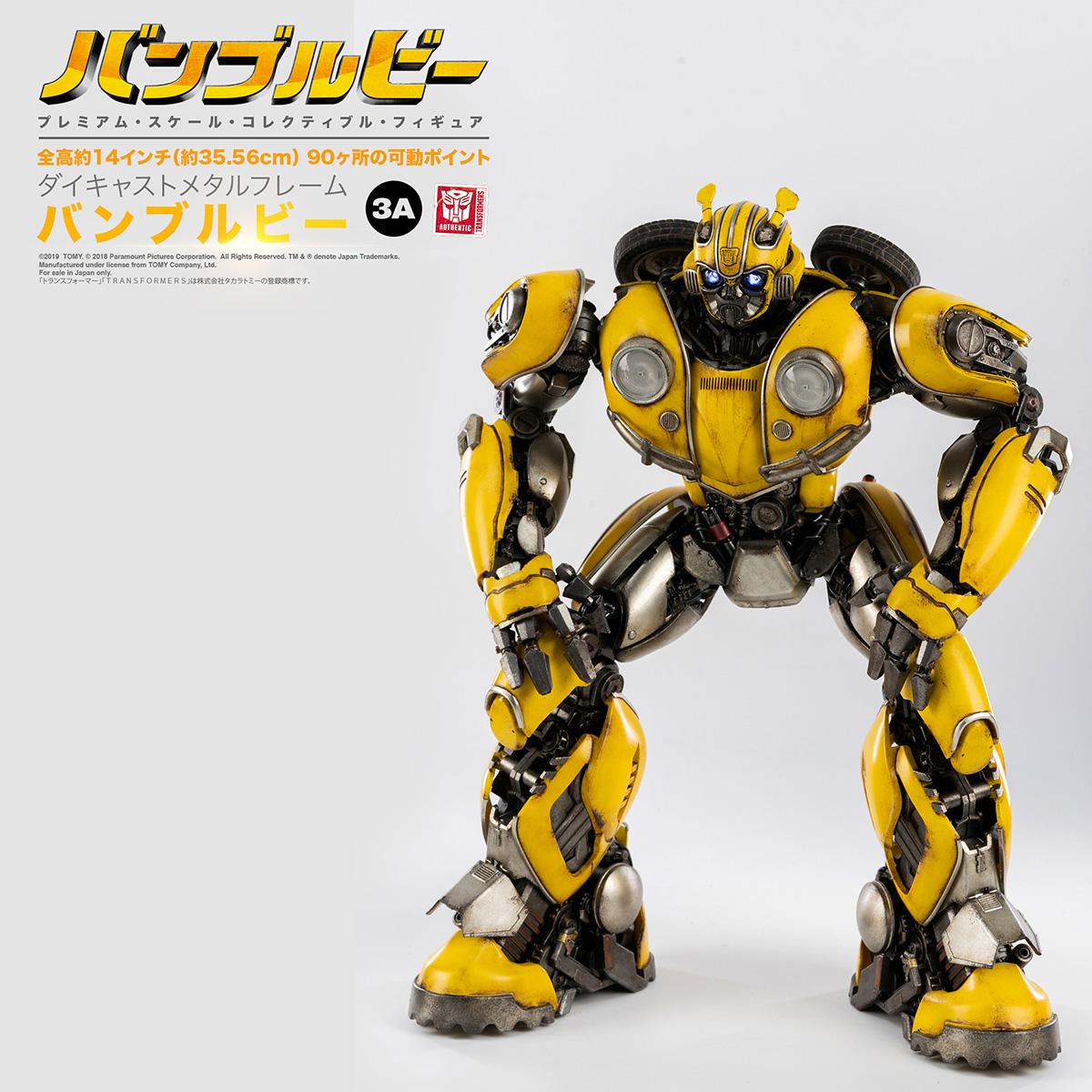 w_Bumblebee_JAP_PM_00014.jpg