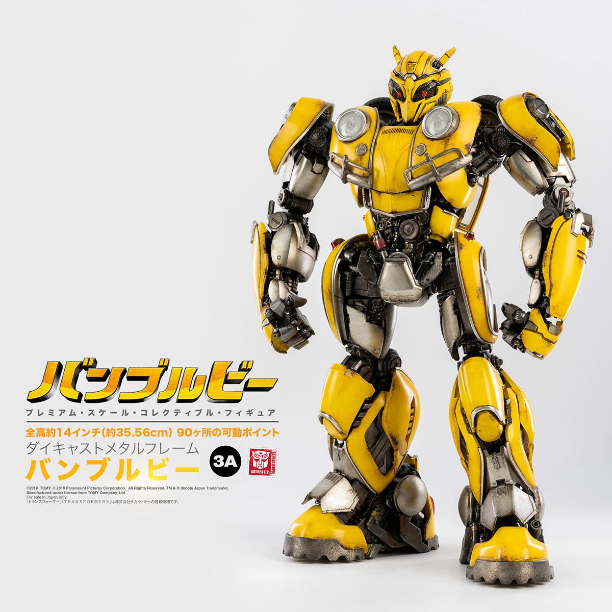 w_Bumblebee_JAP_PM_00025.jpg