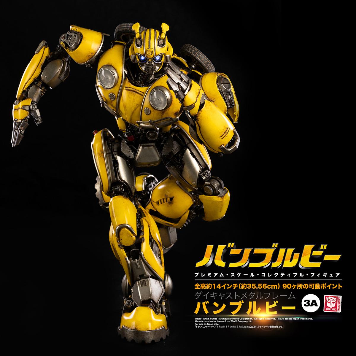 Bumblebee_JAP_PM_00113.jpg