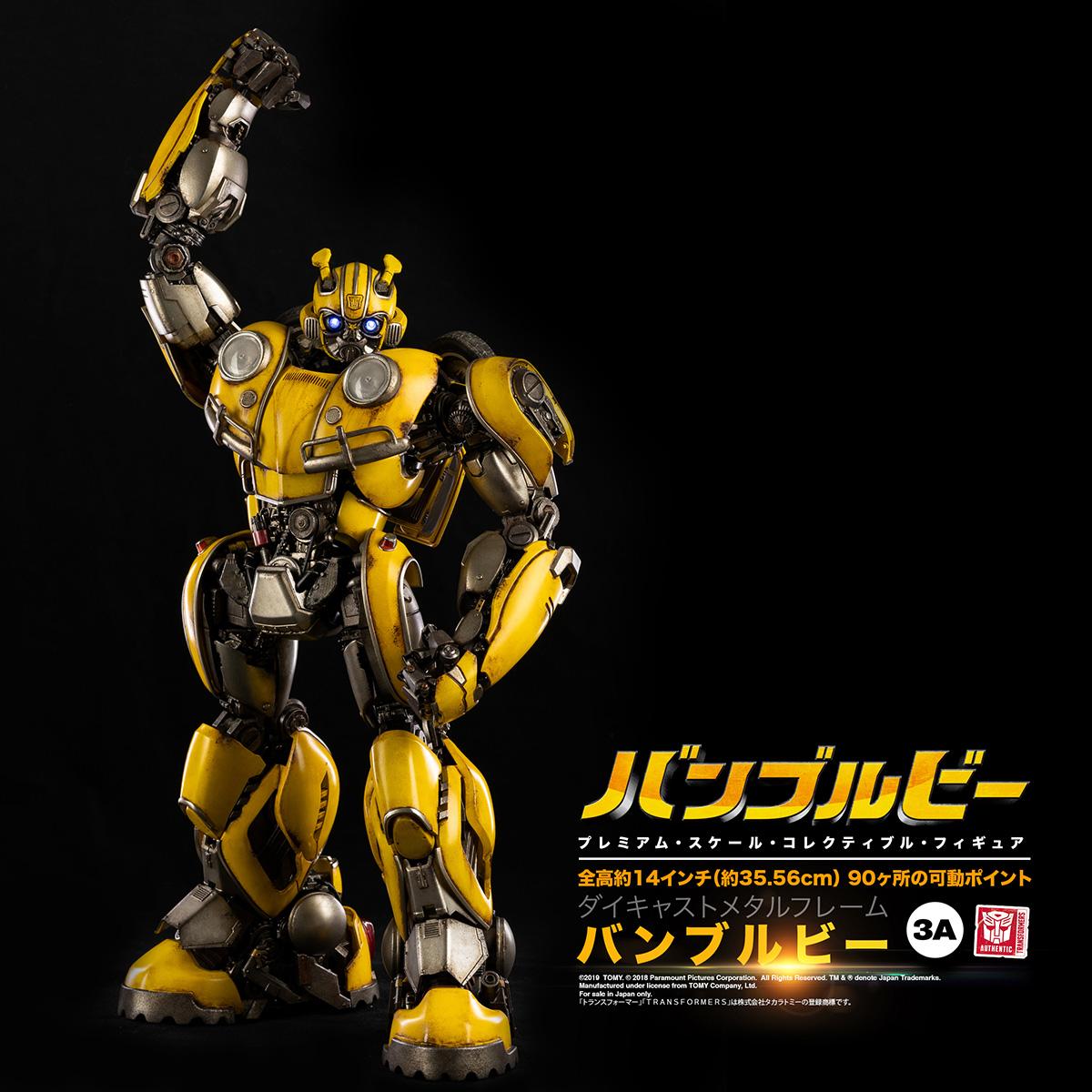 Bumblebee_JAP_PM_00132.jpg