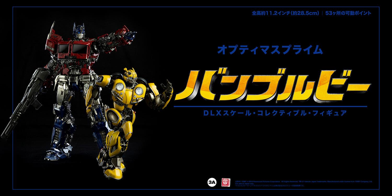 OP_DLX_JAP_6200.jpg