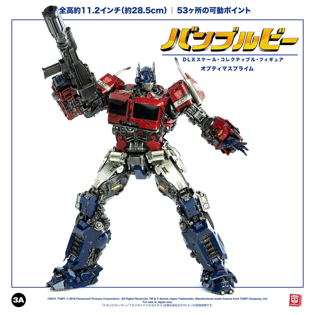 OP_DLX_JAP_5945.jpg