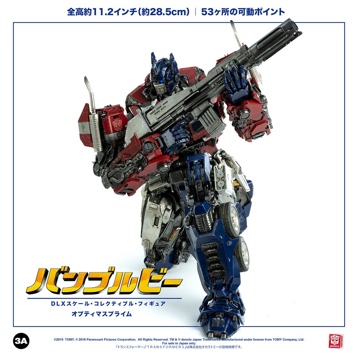 OP_DLX_JAP_5966.jpg