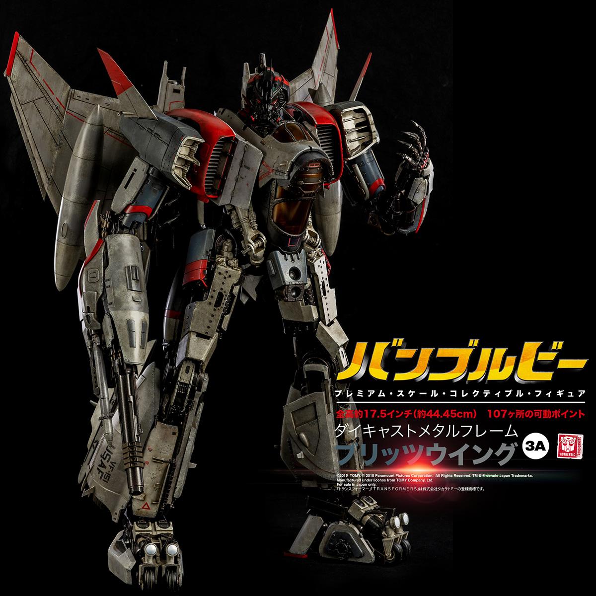 Blitzwing_PM_JAP_1034.jpg