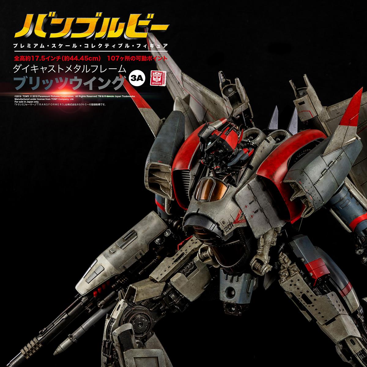 Blitzwing_PM_JAP_1047.jpg