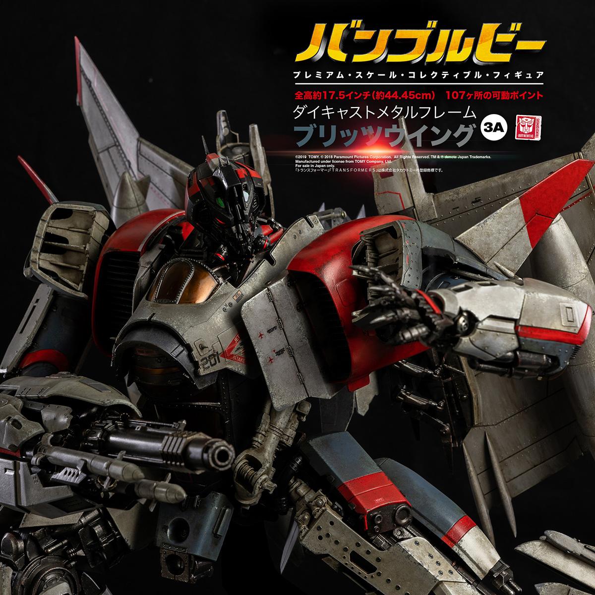 Blitzwing_PM_JAP_1137.jpg