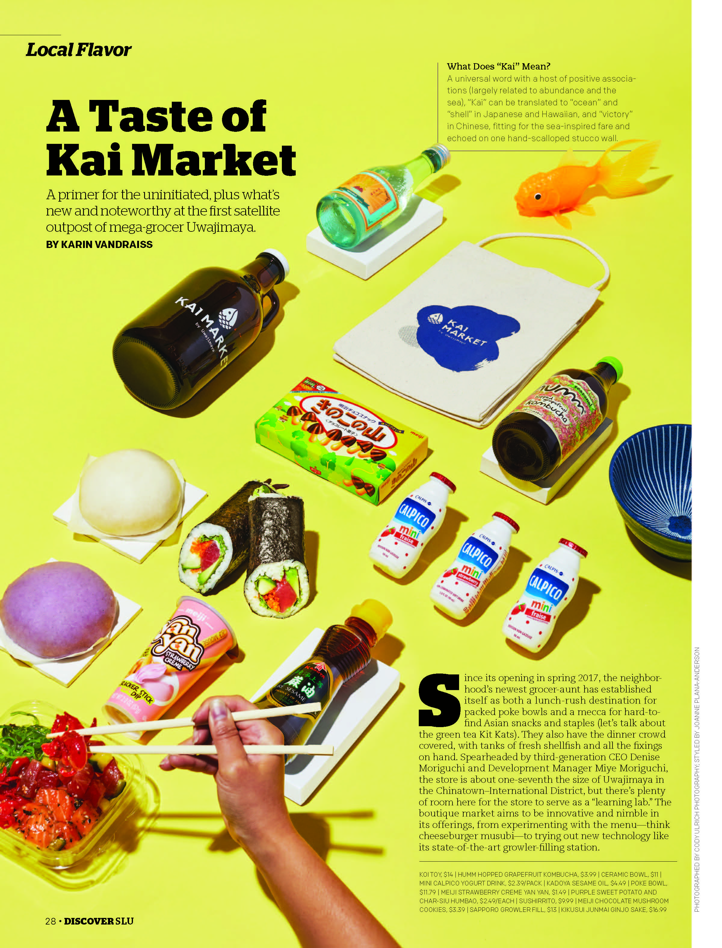 SLU-WS2017-18-Kai Market[2].jpg