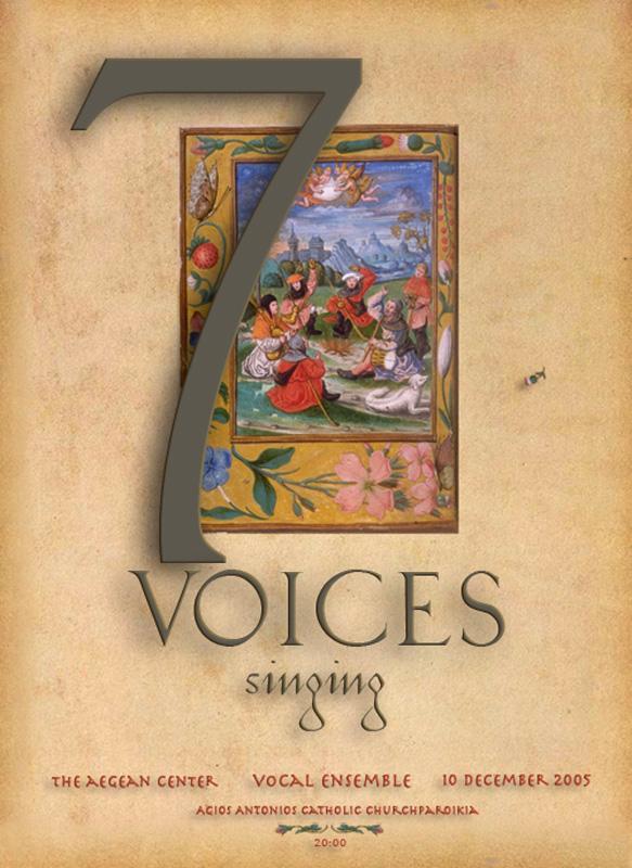 05d7 Voices 72dpi.jpg