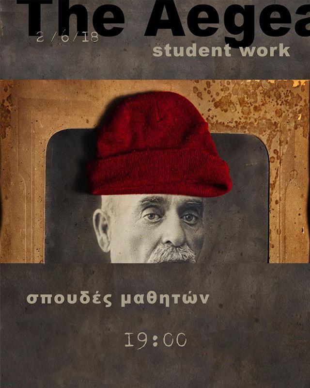 The Aegean Center Exhibition of Student Work. 2 June 19:00 @ The Center #aegeancenter #paros #greece #studyabroad #artschool #exhibition #artwork #photography #painting #creative #poster #lifeofadventure