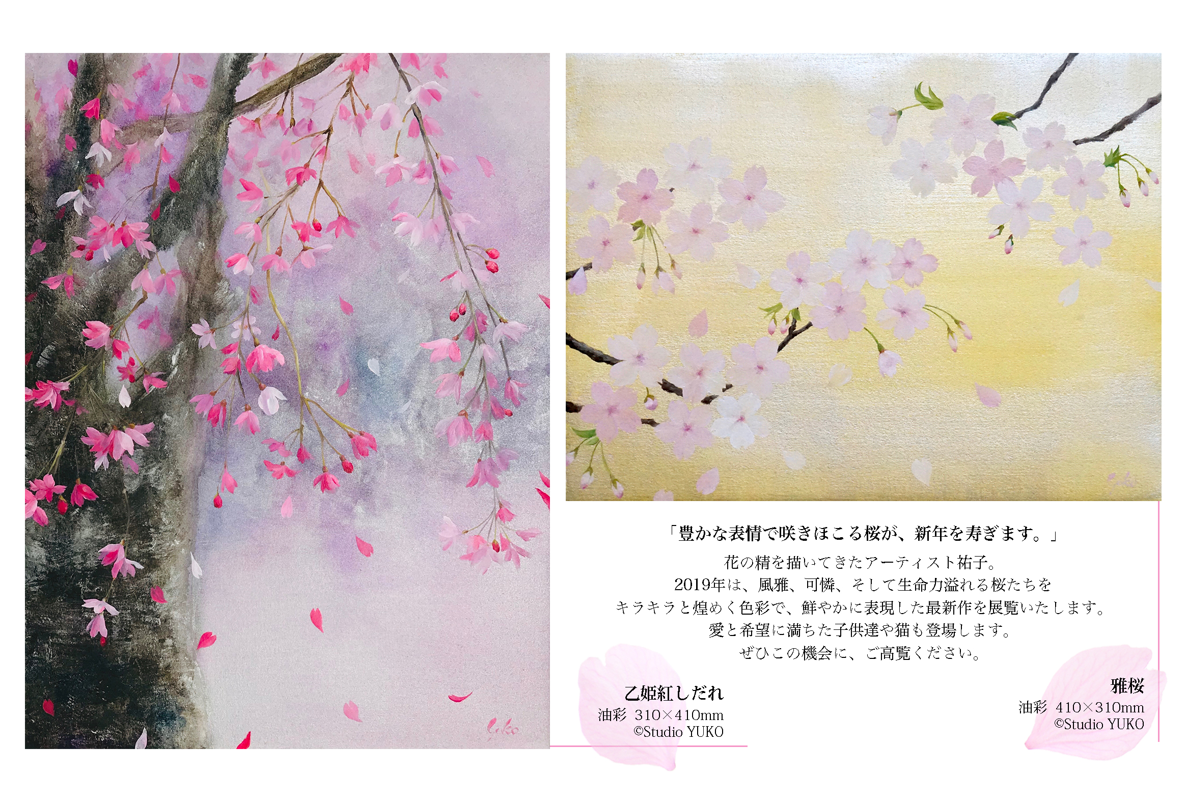 Tropical Life 10  ©StudioYUKO