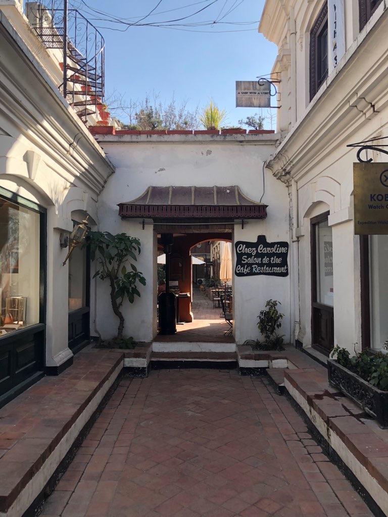 Chez Caroline Restaurant at Baber Mahal