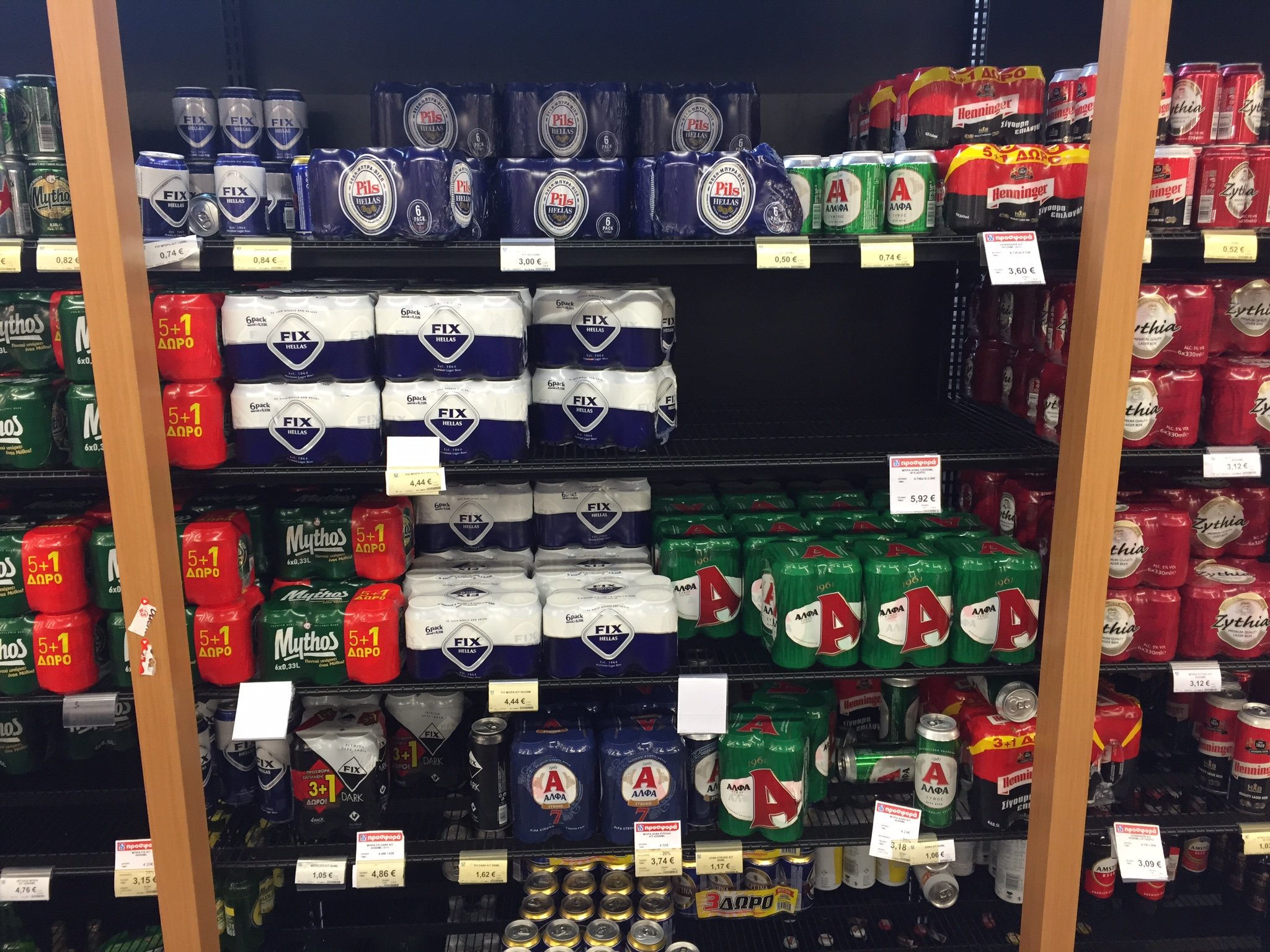 Fix Lager, Mythos, Alfa, Zythia, Henninger, Amstel...all terribly made light lagers. Interestingly, just like most AB products, they've been terribly made for a long time (some of them started when AB started) so they must be doing something right.