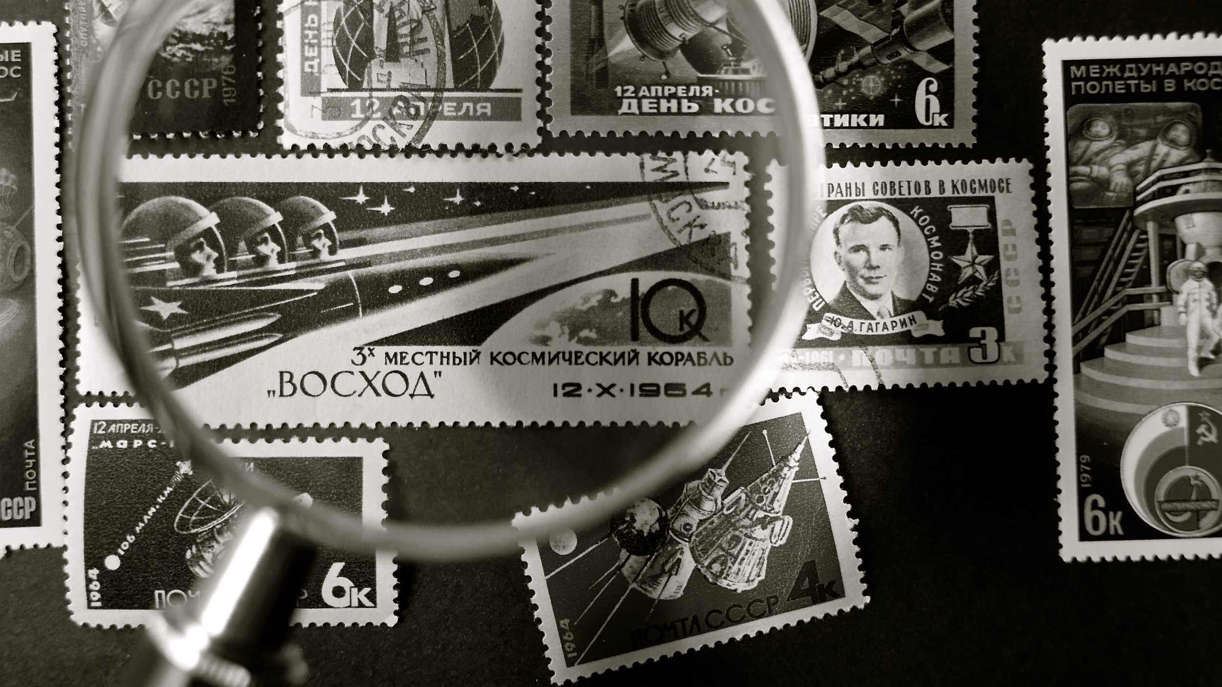 Astronauta CCCP sellos - 3