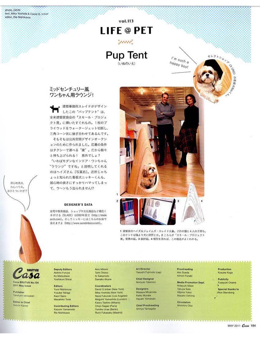 2011_casabrutus_Page_2.jpg