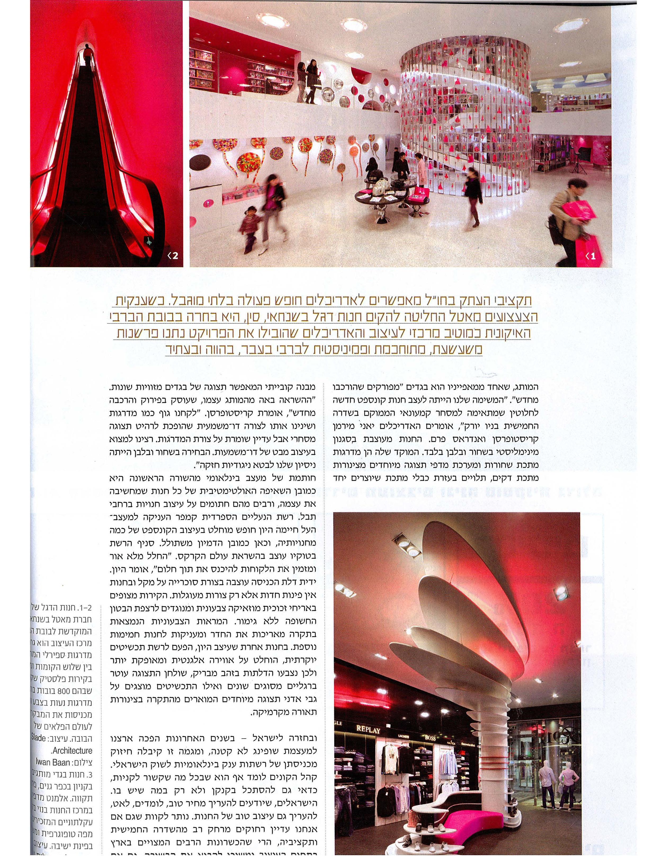 2011_designonly_Page_2.jpg
